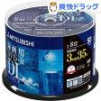 DVD-R DL 録画用 8倍速 VHR21HDP50SD1(50枚入)【送料無料】