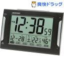 アデッソ Wアラーム電波時計 DA-33(1コ入)【ADES...