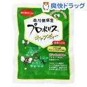 【森下仁丹公式】梅仁丹のど飴 60g(約17粒)5袋セット 梅肉エキス 梅肉