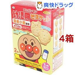 アンパンマン幼児用ビスケット(84g(42g*2袋)*4箱セット)【不二家 アンパンマン】