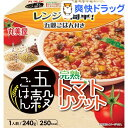 丸美屋 五穀ごはん 完熟トマトリゾット(240g)