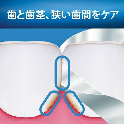 ブラウンオーラルBデンタルフロス(50m)【stkt10】【ブラウンオーラルBシリーズ】