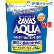 ザバス アクアホエイプロテイン100 グレープフルーツ(840g*6コセット)【ザバス(SAVAS)】【送料無料】