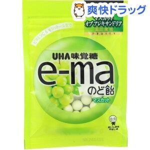 e-maのど飴 袋 マスカット(50g)【e-ma】