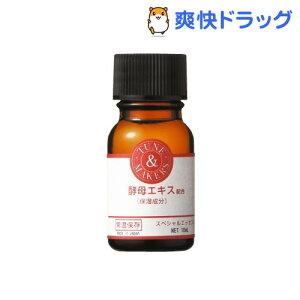 チューンメーカーズ スペシャル エッセンス TUNEMAKERS