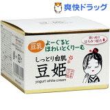 豆乳ヨーグルト ホワイト ジェルクリーム(90g)