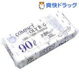 ゴミ袋 コンパクト 取り出しやすいパック入り 90L 半透明 KJ90(30枚入)