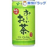 お〜いお茶 緑茶 缶(190g*20本入)