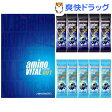 アミノバイタル ギフト AV-18(1セット)【アミノバイタル(AMINO VITAL)】