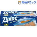 ジップロック フリーザーバッグ M(16枚)【Ziploc(ジップロック)】