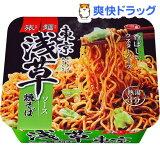 サッポロ一番 旅麺 浅草 ソース焼そば(1コ入)
