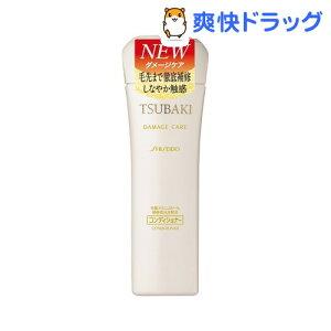 ツバキ(TSUBAKI) ダメージケア コンディショナー レギュラーサイズ / ツバキシリーズ / リンス ...