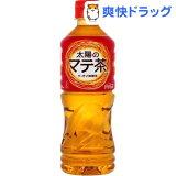 太陽のマテ茶(525mL*24本入)