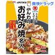 ふんわりお好み焼名人(3袋入)[調味料 つゆ スープ]