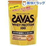 ザバス ホエイプロテイン100 カフェオレ味(357g(約17食分))