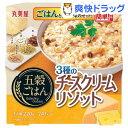 丸美屋 五穀ごはん 3種のチーズクリームリゾット(220g)
