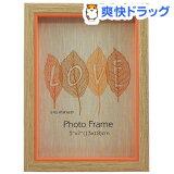 キング 木製フォトフレーム クレヨン オレンジ 2Lサイズ(1コ入)