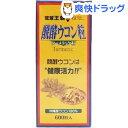 健食沖縄オリジナル 醗酵ウコン粒(100mg*600粒)