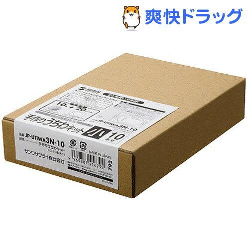 和装小物, 扇子  () JP-UTIWA3N-10(10)