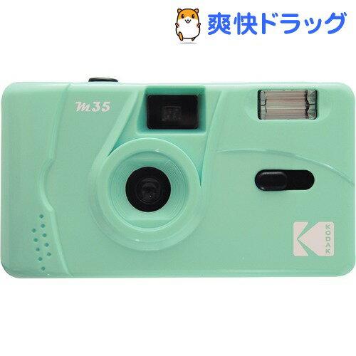 フィルムカメラ, コンパクトフィルムカメラ Kodak M35 (1)