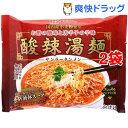 創健社 酸辣湯麺 サンラータンメン(111g*2袋セット)