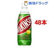 ウィルキンソン ミキシング グレープフルーツ(500mL*48本)