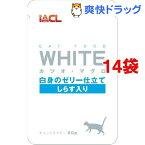 ホワイト カツオ・マグロ 白身のゼリー仕立て しらす入り(60g*14コセット)【ホワイト(ペットフード)】