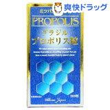 巴西蜂膠粒(500粒入)【HLSDU】/[sapuri 營養補品蜂膠][ブラジルプロポリス粒(500粒入)【HLSDU】 /[サプリ サプリメント プロポリス]]