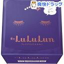 青のルルルン もっちり高保湿タイプ(32枚(エッセンス350ml))【ルルルン(LuLuLun…