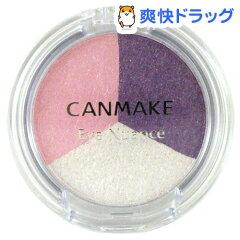 キャンメイク(CANMAKE) アイニュアンス 20(1コ入)【キャンメイク(CANMAKE)】[アイシャドウ コスメ 化粧品]
