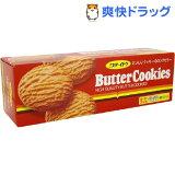 ミスターイトウ バタークッキー(15枚入)