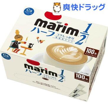 マリーム 低脂肪タイプ スティック(100本入)