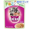 カルカン パウチ 12ヶ月までの子猫用 まぐろ(70g)【カルカン(kal kan)】[カルカン パウチ 子猫 キャットフード ウェット]