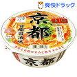 凄麺 京都背脂醤油味(1コ入)【凄麺】