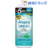 チャーミーマジカ 速乾+ クリアミントの香り 詰替(950mL)