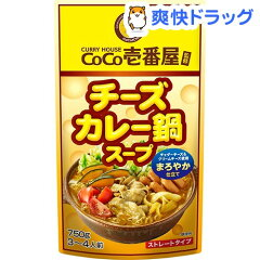 ダイショー CoCo壱番屋監修 チーズカレー鍋スープ(750g)