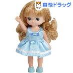 リカちゃん LD-21 おてんばミキちゃん(1コ入)【リカちゃん】[りかちゃん 人形 洋服 タカラトミー おもちゃ]