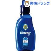 ガーネッシュ ソフナー No.8(680mL)【ガーネッシュ(GONESH)】[柔軟剤 GONESH Sofner ナンバー8 No8]