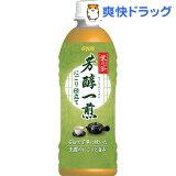 葉の茶 芳醇一煎(500mL*24本入)