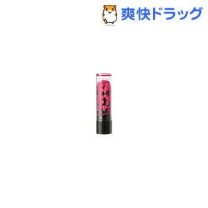 メイベリン リップクリーム エレクトロポップ 01 ピンクショック(3.5g)【メイベリン】[…