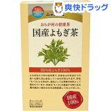 おらが村の健康茶 よもぎ茶(3g*24袋入)