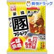 札幌ラーメン ブタキング 味噌(128g)