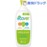 エコベール 食器用洗剤 レモン(1L)