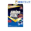 アミノバイタル プロ(7本入)【アミノバイタル(AMINO VITAL)】