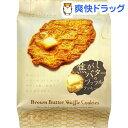 焦がしバターのワッフルクッキー(8枚入)