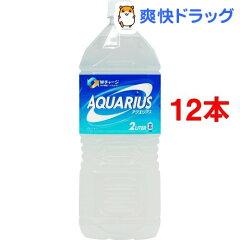 アクエリアス / アクエリアス(AQUARIUS) / スポーツドリンク コカコーラ☆送料無料☆アクエリア...
