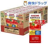 カゴメ トマトジュース 食塩無添加(200mL*24本セット)