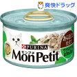 モンプチ缶 あらほぐし仕立て ツナのグリル ほうれん草入り(85g)【モンプチ】[モンプチセレクション 缶]