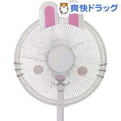 うさぎ扇風機カバー FCP-RB★税抜1900円以上で送料無料★うさぎ扇風機カバー FCP-RB(1枚入)