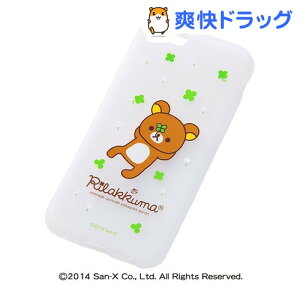 レイ・アウト iPhone6 リラックマ・シリコンジャケット/お外でごろん RT-SXP7A/OD / レイ・ア...